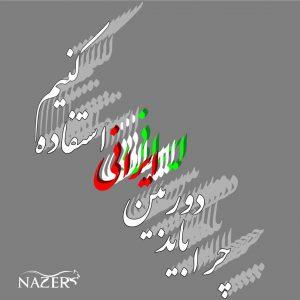 بهترین مارک دوربین مداربسته ایرانی